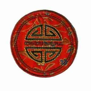"Chinese Emblem ""Longevity"" Round Iron On Applique"