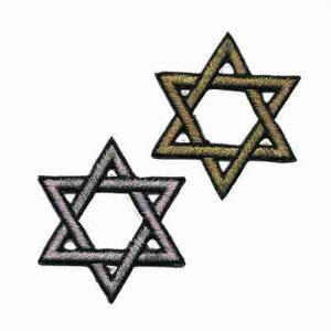 Star Of David (Large) Metallic Silver OR Gold Iron on Patch Applique